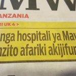 Hospitali ya Mawenzi Moshi mjamzito afariki akijifungua, mwingine apasuka kibofu, aondolewa kizazi kwa kukosa huduma https://t.co/l3Ic6Bq2Jc
