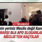 Meclisde çıkardıkları kavga sonrası HDPKK lılar marş söyleyip ayrıldı.Korkmayın Adil Yargılanacaksınız #güvenmiyorum https://t.co/IjrUbBF7ee