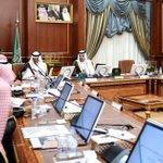 الأمير #فيصل_بن_سلمان يوجه بتشكيل لجنة دائمة للشباب بمجلس المنطقة لتنفيذ #مبادرات_شباب_المدينة ويكون مقرها بالإمارة https://t.co/kMZDKiAGgM