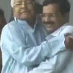 Why would I hug Arvind Kejriwal forcibly, is he a heroine? asks Lalu Prasad Yadav https://t.co/9r9BE4Logd https://t.co/MewbmHM72K