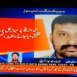 Aftab Hussain wasnt wanted in any case. His only crime was his association with #MQM. Another extrajudicial killing https://t.co/TSHuPZySLD