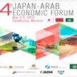 250 hommes d'affaires nippons au Maroc pour le Forum economiqueArabo-Japonais https://t.co/yLn3zaI8X2 https://t.co/tea3ghoMKK