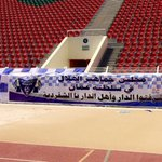 جماهير #الهلال العُمانية تزين مجمع السلطان قابوس بـ اللون الازرق مع لافتات ترحيبية بالزعيم الهلالي #الهلال_تراكتور 💙 https://t.co/xvYFkvXJDg