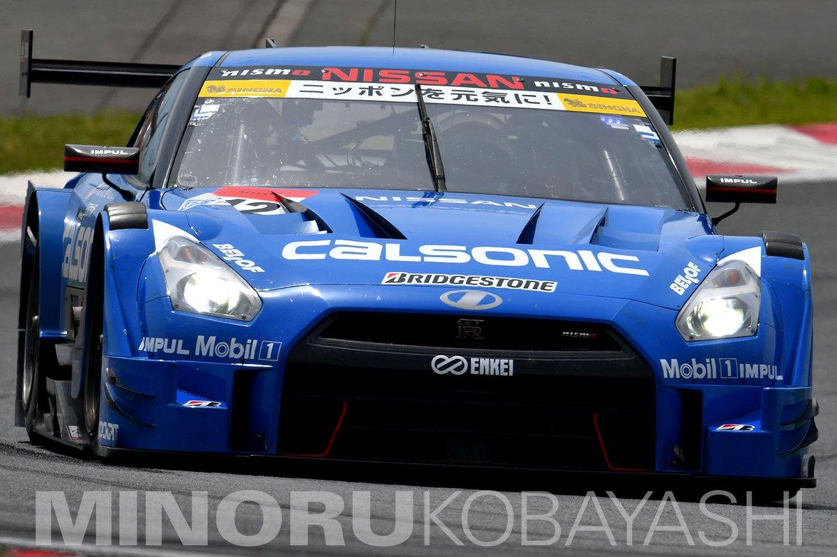 SUPER GTの富士、ポールポジションはカルソニックIMPUL GT-R!#supergt https://t.co/K7nrOClBhR