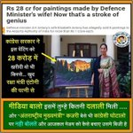 Why India never knew such a gifted artist exists ???? Move ovr Picasso MFHussain???? Pic via @kush07 #SoniaInAgustaScam https://t.co/4KDyQ7kYkH