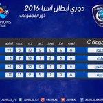 ترتيب مجموعة فريق #الهلال في بطولة دوري أبطال آسيا لكرة القدم؛ بعد نهاية مباريات دور المجموعات. https://t.co/MBX8HVGCEx