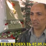 Эдуард Айрапетян, расстреливавший одесситов,вчера скорбел в Севастополе. Посмотрите ад-видео https://t.co/1DWq3zh4f9 https://t.co/rjYs1DvfJy