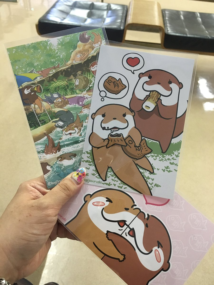 鍵条漆さん @kagijouurushi のグッズのために福岡市動物園へヾ(*ΦωΦ)ノ 午前中は大雨で風も強くてなかなおもしろかった。笑 年間サポーターにも入ったので福岡行く時には訪問したいです(*´▽`人) https://t.co/SZT9uPACXR