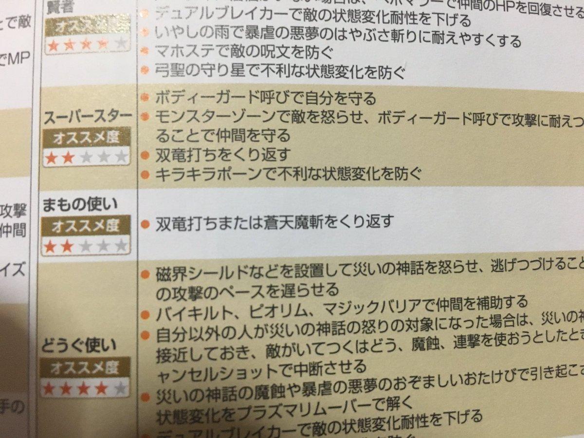 【総合】ドラゴンクエストXオンライン part7603【DQ10】 [無断転載禁止]©2ch.netYouTube動画>7本 ->画像>208枚