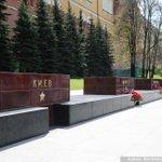 """Киев выпиливают из городов-героев. А потом """"патриоты"""" будут говорить, что запад переписывает историю. https://t.co/vI29v7Ruoh"""