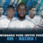 Deux places en loges à gagner pour @OM_Officiel - Reims ce samedi à 21 heures. RT+Follow pour jouer. #OMSDR https://t.co/Fnea1eudZ5