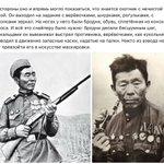 Семён Номоконов (Сибирский шаман). Снайпер Убил 367 вражеских солдат и офицеров. До зимы 1942 стрелял без оптики. https://t.co/IeNGgNjXWa