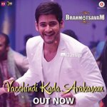 Song Posters : #Brahmotsavam (@urstrulyMahesh, #Kajal) https://t.co/bBpB590IkU #VachindiKadaAvakasam https://t.co/NQrhzK71CV