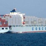 Este será el primer barco que cruzará la ampliación del canal de Panamá https://t.co/ubDpIhpZrY
