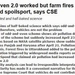 READ Odd-even 2.0 worked but farm fires and forest fires played spoilsport : CSE https://t.co/L2mCHZ581l