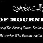 #MQM will be observing of Day of Mourning tomorrow 4th May 2016 #Pakistan #RangersKilledAftab https://t.co/GWmRZEcXVi