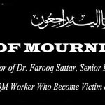 #MQM will be observing of Day of Mourning tomorrow 4th May 2016 #Pakistan #RangersKilledAftab https://t.co/gZp7qwnyAM