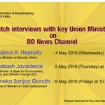 Watch interviews with key Union Ministers on DD News Channel https://t.co/xHxWzxyrOt