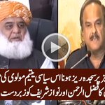 Naeem-ul-Haqs Excellent Reply to Fazal ur Rehman And Nawaz Sharif https://t.co/rqFFg9l19m https://t.co/4NUzwaUddx