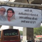 PICS @AamAadmiParty posters across Delhi on Augusta scam, accusing PM Modi for saving Sonia Gandhi in the scam. https://t.co/gwQA0k7wAv