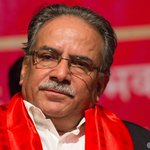 UCPN-Maoist decides to form government under Prachanda, appeals other parties to join in: https://t.co/NNVamsFJQq https://t.co/l4OEMlMtYO