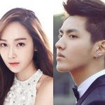 Jessica Comments On Kris And Her Solo Debut https://t.co/hzJQKsjtmp https://t.co/ozcqQsjk2B