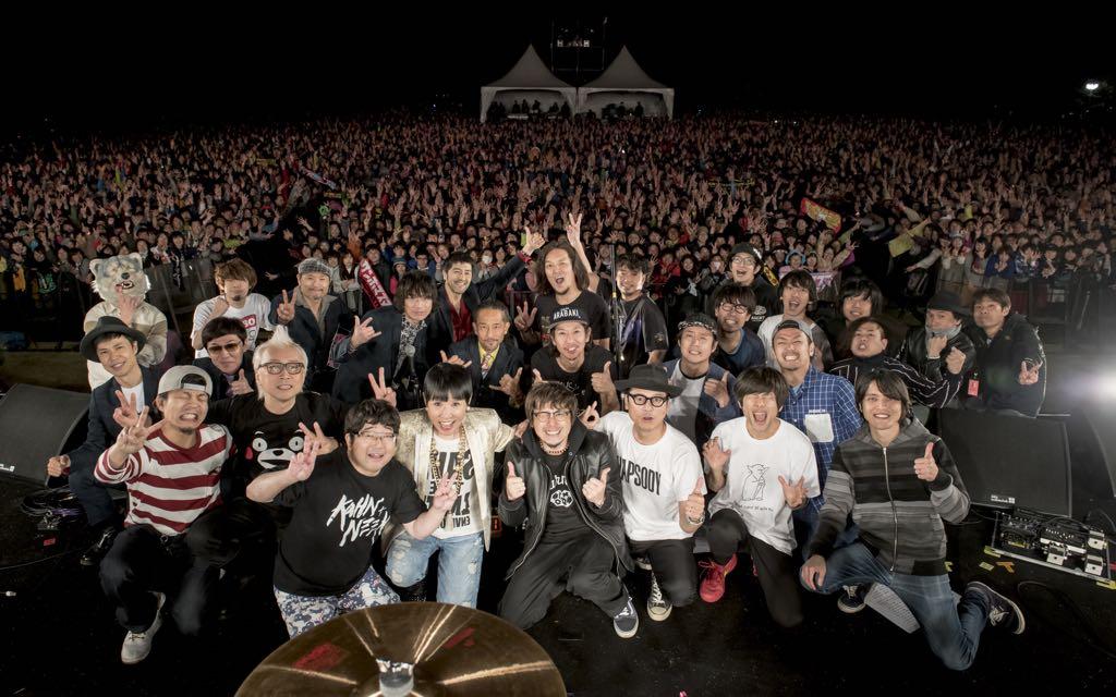 数日経過してしまいましたが、『ARABAKI ROCK FEST'16』サンボマスター「I love you & I need you TOHOKU SPECIAL!!!」にお越し頂いた皆様ありがとうございました!余韻が抜けません! https://t.co/WyJh89R4iD