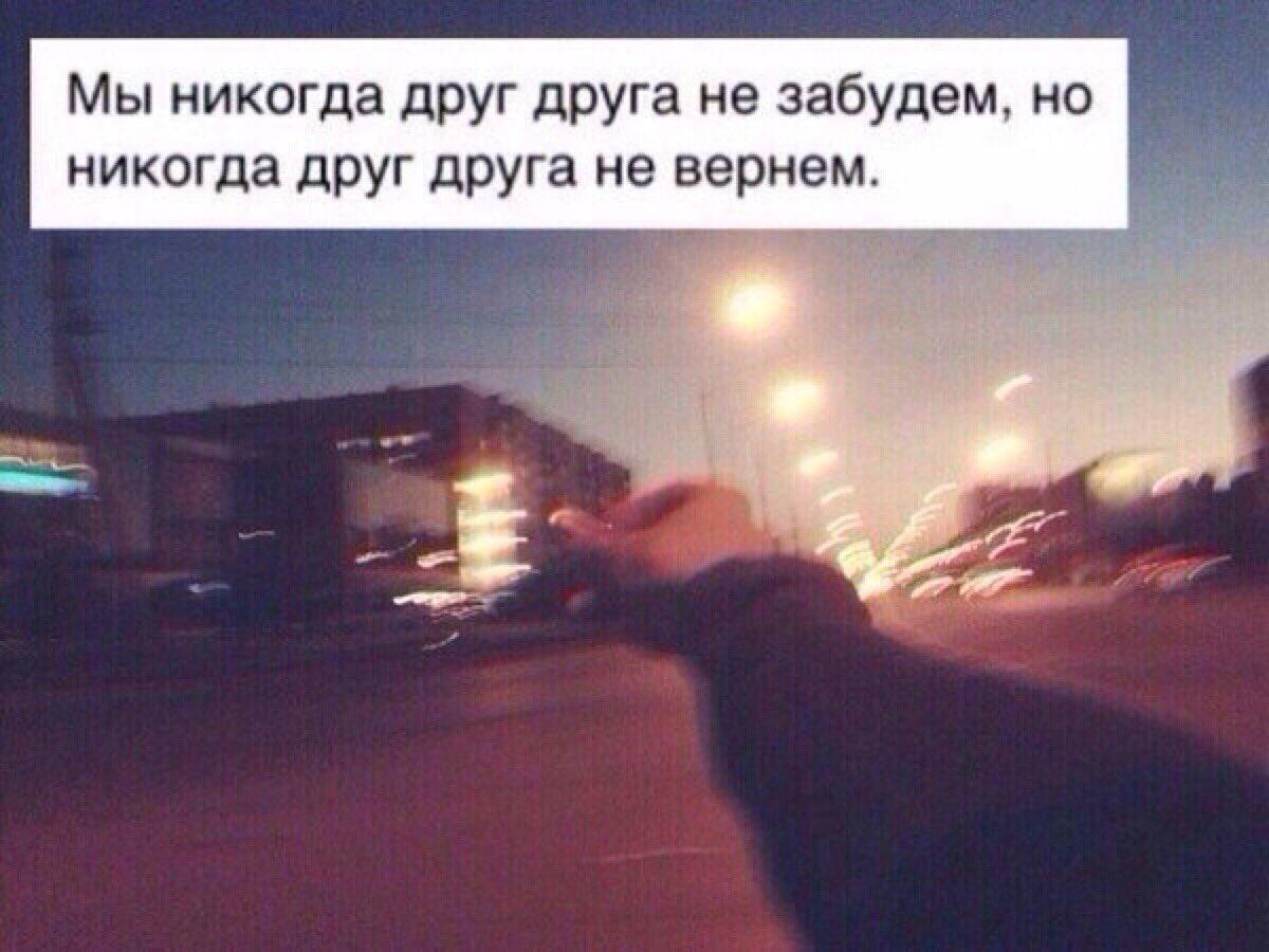 Скачать песню я буду рядом с тобой