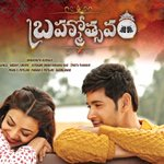 Big HELLO to the Twitter family! Starting off with a brand new poster from #Brahmotsavam  #MyFirstTweet https://t.co/IqShYOElI5