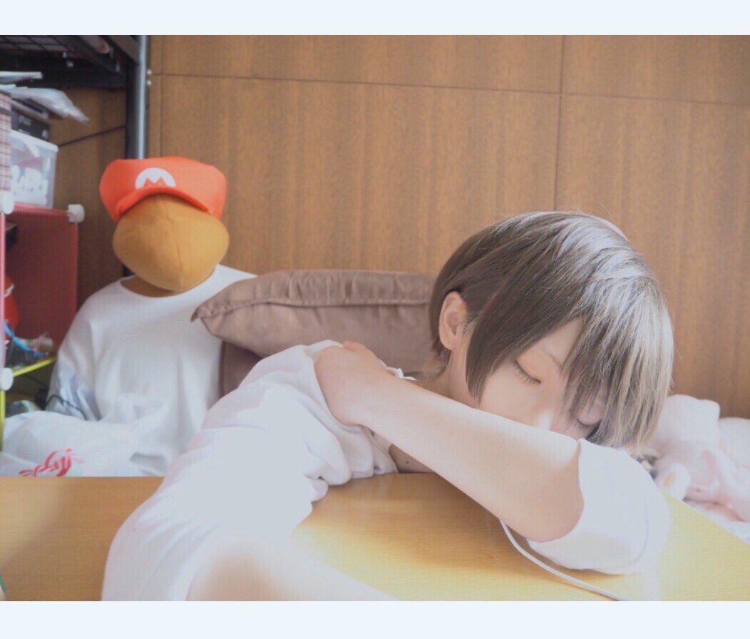 「田中くんはいつもけだるげ」から田中くん風メイク(寝てるだけ)#たなけだ