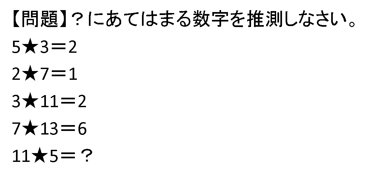 test ツイッターメディア - 【SCOA対策】 【やや難】IQテスト系の問題です! ★解答★ https://t.co/tVbttr7rql  https://t.co/a9mO4LHXMr