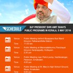 Shri @AmitShah will address public programs in Kerala on 5 May 2016. Get Live updates at @YuvaiTV https://t.co/k2VLn2ylyZ