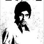 T 2246 - 38 years of TRISHUL !! Such great memories of the making !! https://t.co/2vSapwCiXK