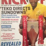 Two years ago Pitso became the first black local coach to win this trophy. Hes done it again. One of the very best! https://t.co/0tjR0OONXb