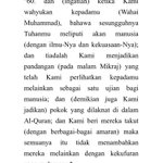 Bukti kejadian Israk & Mikraj 😊  (Surah Al-Isra ayat 1 dan 60) https://t.co/2xp3YHSUhO