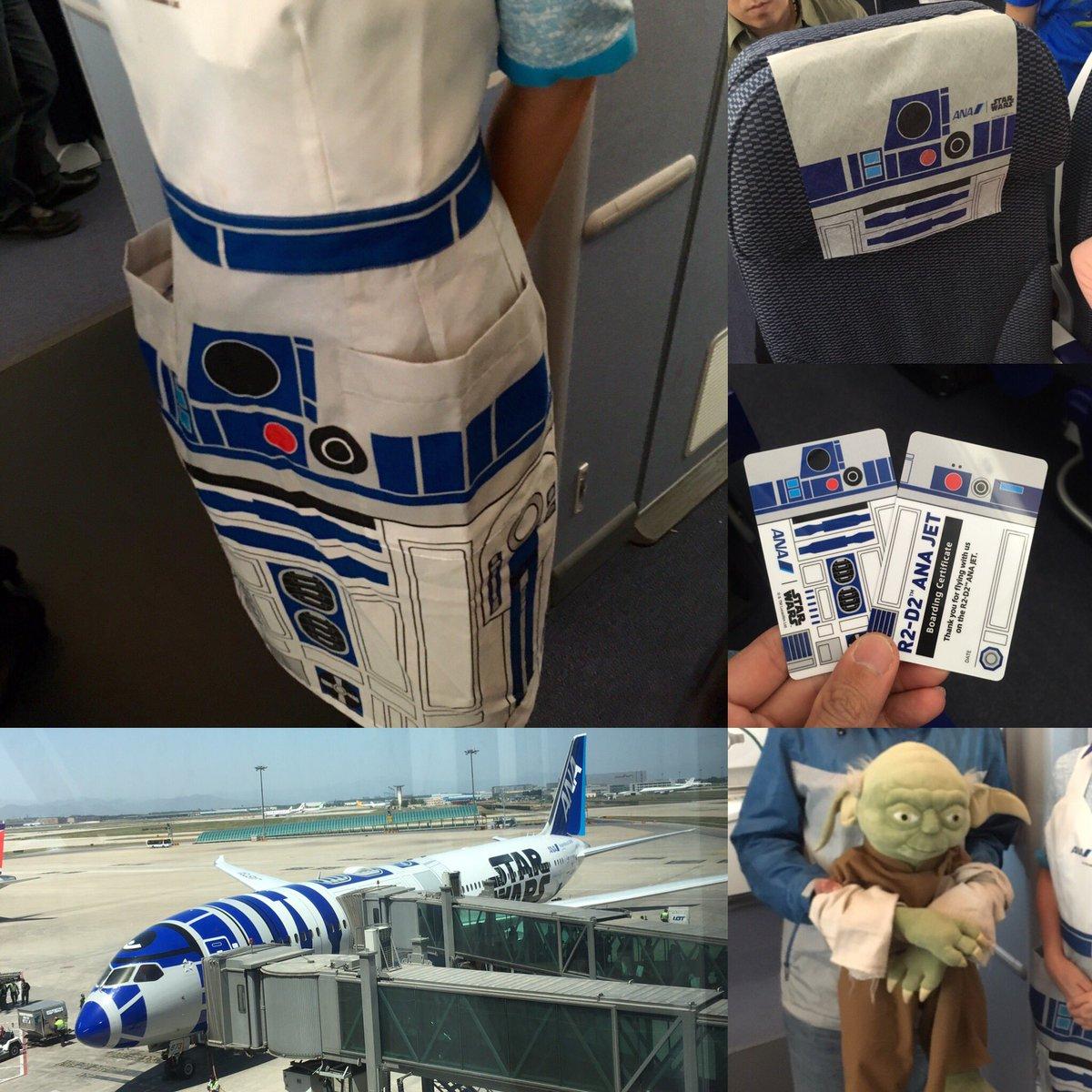 R2-D2 ANAJETに乗れた。 CAさんのエプロンもR2-D2。 https://t.co/hD7w09cjYT