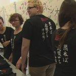 【ウィーン大学、熊本応援Tシャツ販売】オーストリアのウィーン大学は、熊本地震の被災地を支援しようとオリジナルTシャツを販売。売り上げ金を被災地に送ることにしています。 https://t.co/guiJFHB1ED https://t.co/jjQk1gDn4q