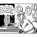 Ухаантан Гэгээнтэн, Урлагчин Тамирчин, Улс төрч Уул уурхайч,Судлаач Зөнч гээд тоглохгүй дүр үгүймаа энэ Лаларуудад.. https://t.co/rSeu8qndzY
