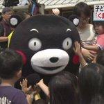 【くまモン活動再開】一連の地震で活動を控えていた熊本県の人気キャラクター「くまモン」が、大きな被害を受けた西原村の保育園を訪れ、子どもたちと交流しました。動画はこちらから→ https://t.co/QZDVFtDQEn https://t.co/wuZvsBknB4