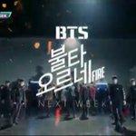 [PREVIEW] BTS Comeback stage on M! Countdown next week #불타오르네 #방탄소년단 https://t.co/Yp4qg8TUAZ https://t.co/vktUBxqnOB