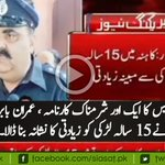 15-yr-old girl allegedly molestated in Kahna Lahore by DSP Punjab Police https://t.co/4kKdyvQVfe https://t.co/4q88WSnAMk