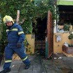 Φωτιά σε οικία στη Λεμεσό #cyprus https://t.co/cG40CY7Vw4 @sfairika @MarilenaEvan @theoch_22 https://t.co/Allmgya7GU