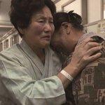 【ブログ】「映像で自分の本心を孫たちに伝えたい」福島原発事故から5年、被災者を映したドキュメンタリー映画 https://t.co/DYAI93YO7S https://t.co/whqeXgRhf9