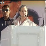 Congress President Sonia Gandhi addressing a rally in Puducherry https://t.co/Hrcqi0WKTK