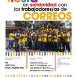 Fiesta en solidaridad con los trabajador@s de Correos #Algeciras | 14 de Mayo | @iualgeciras @UJCECadiz https://t.co/b22hd9jEFZ