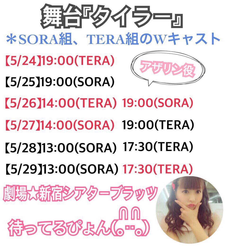 【SKE48】太田彩夏応援スレ☆1.6【あやめろ】©2ch.netYouTube動画>30本 ->画像>1167枚