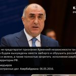 #FUN: #Azerbaijan'll crush #Russia tomato trade & prohibit #Mugham in #Russia, if #Armenia recognizes #Karabakh https://t.co/bh4NClSike