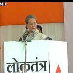 Congress President Smt Sonia Gandhi addressing at Loktantra Bachao March #MarchForDemocracy https://t.co/OGyHcOo9Et