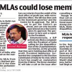21 AAP MLAs should not only lose membership, they shud be sent to jail including @ArvindKejriwal https://t.co/cQez1ML7wD