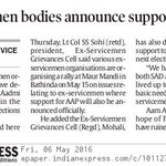 Punjab Ex-servicemen bodies announce support for AAP https://t.co/oiRYZmkzYa